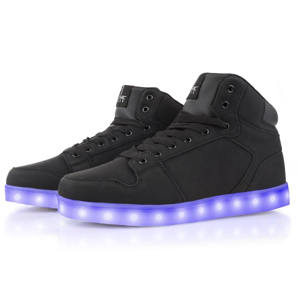 1e04e1501ad7 Topánky so svietiacou podrážkou alebo Keď topánky zažiaria