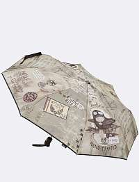 Anekke sivý vystreľovací dáždnik Aviator