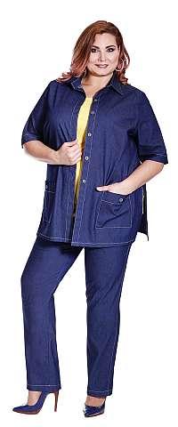 maro - jeansové nohavice 95 - 100 cm