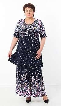 NIKA - sukňa 80 - 85 cm