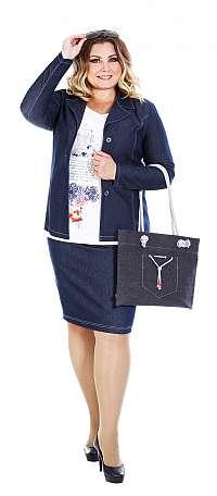 riflová sukňa 57 - 63 cm